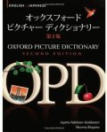 Oxford Picture Dictionary, Second Edition