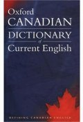 Oxford Canadian Dictionary of Current English