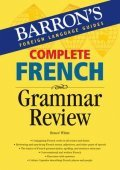 Comp French Grammar Review